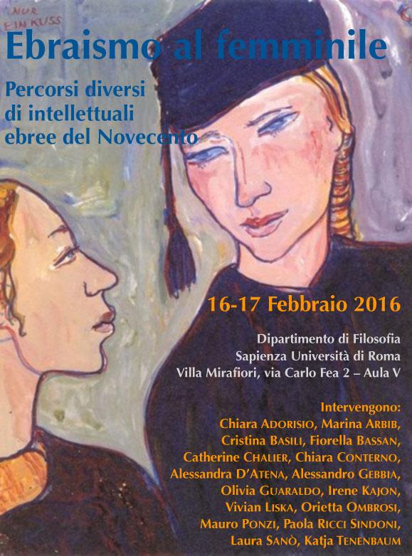 16/17.02.2016, ROMA: Ebraismo al femminile @ Dipartimento di Filosofia Sapienza Università di Roma | Roma | Lazio | Italia