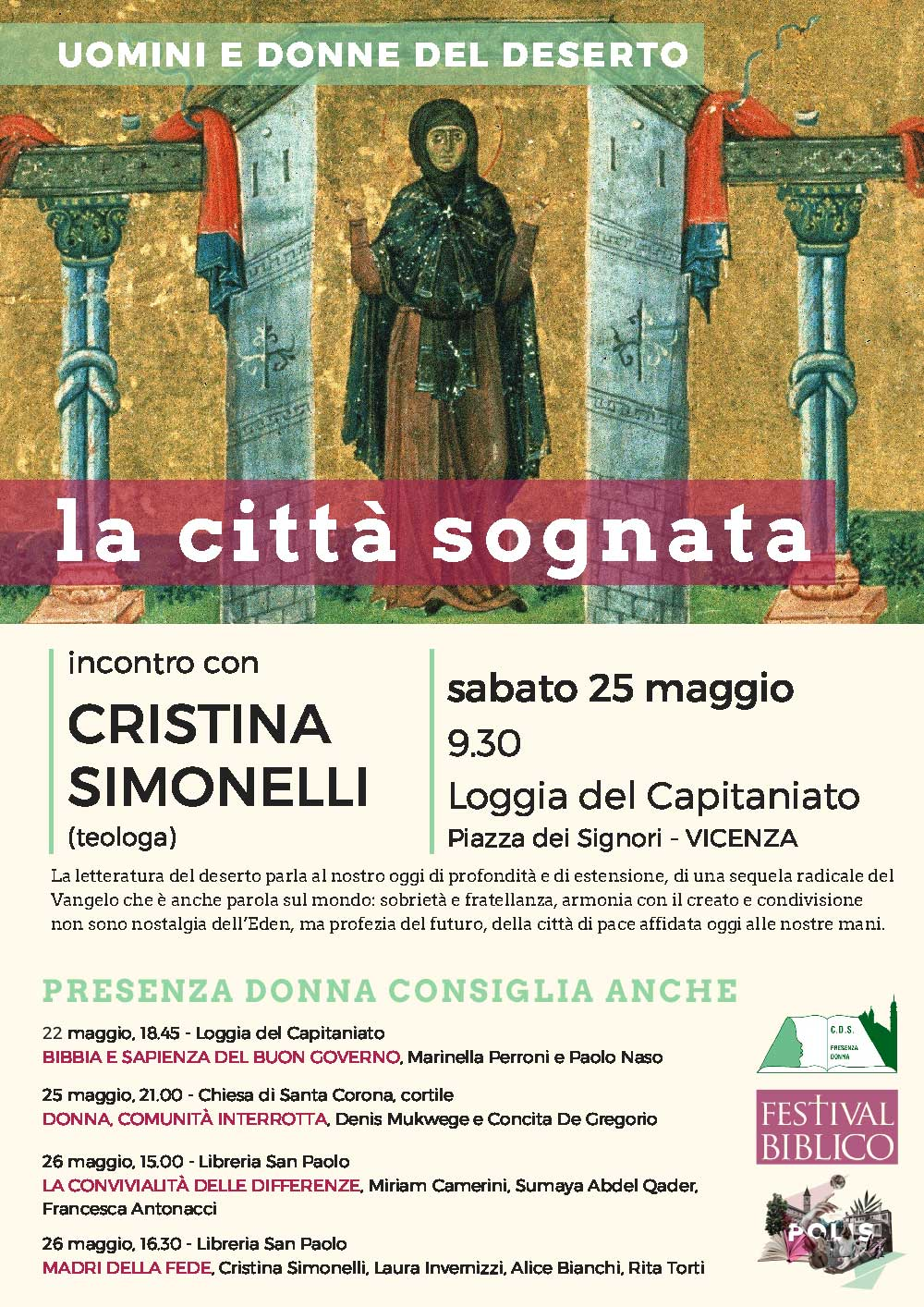 25.05.2019, VICENZA: La città sognata - incontro con Cristina Simonelli @ Loggia del Capitano