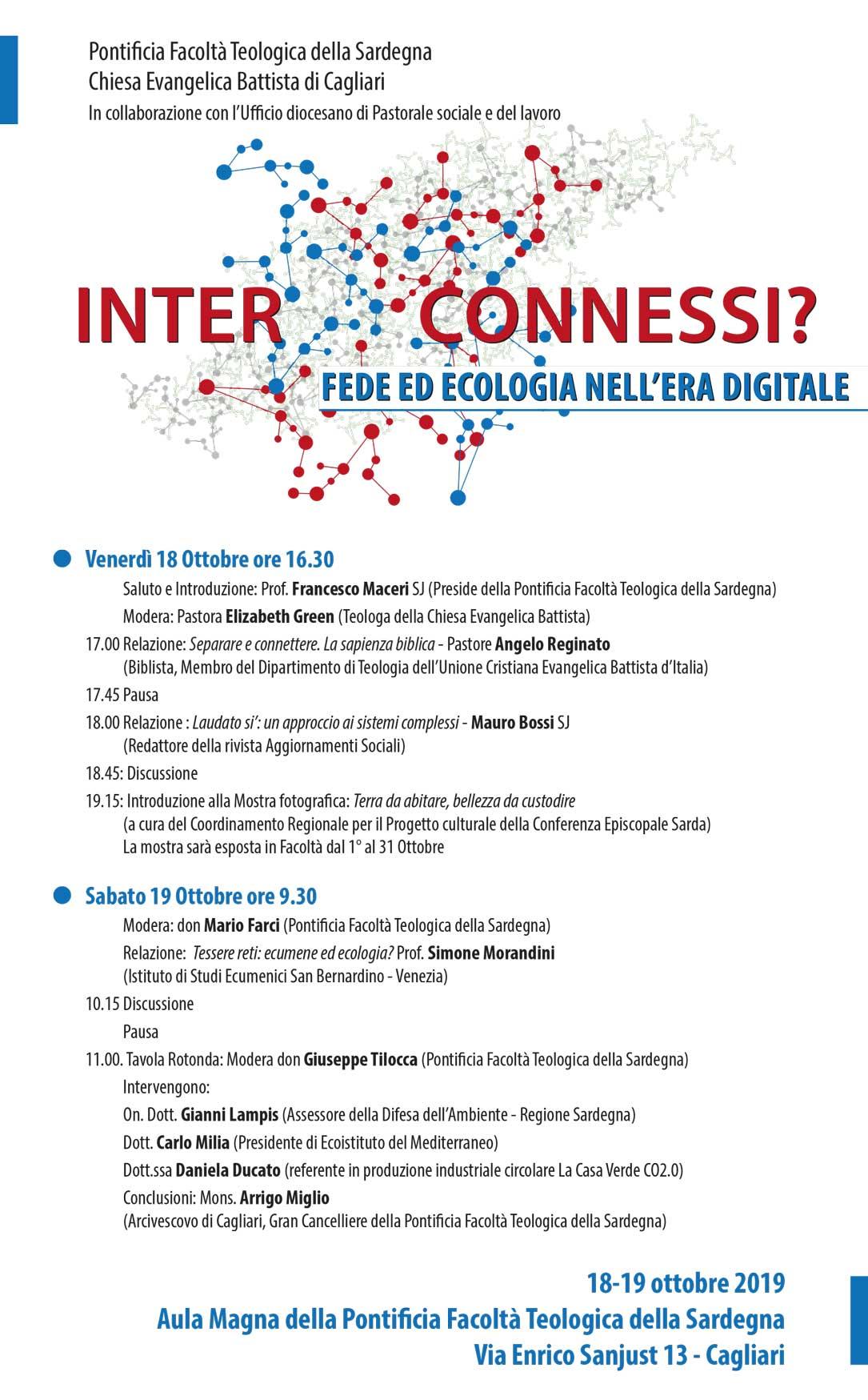 18-19.10.2019, CAGLIARI: INTER CONNESSI, FEDE ED ECOLOGIA NELL'ERA DIGITALE @ Aula Magna della Pontificia Facoltà Teologica della Sardegna