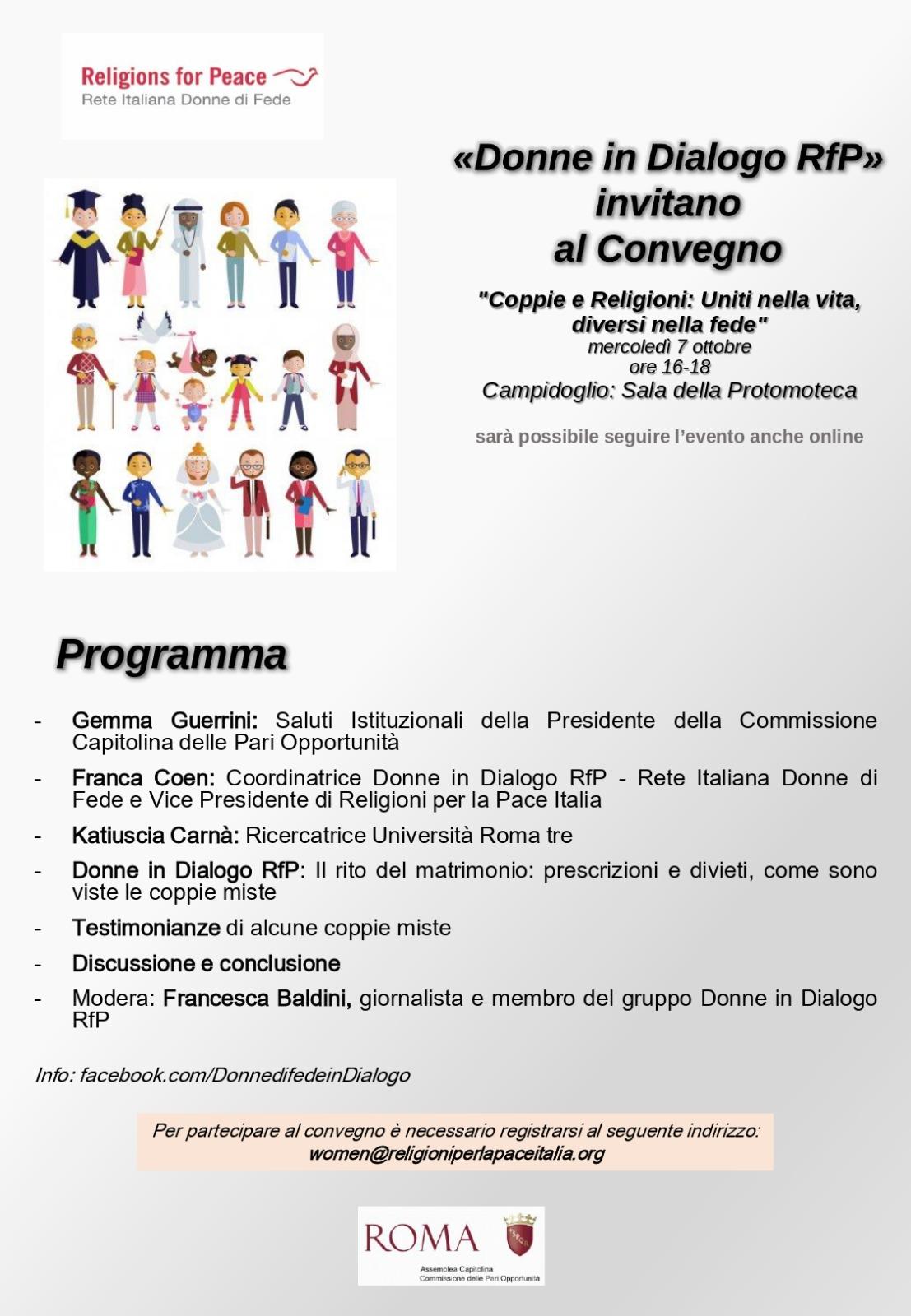 07.10.2020, ROMA: Donne in Dialogo RfP - Convegno